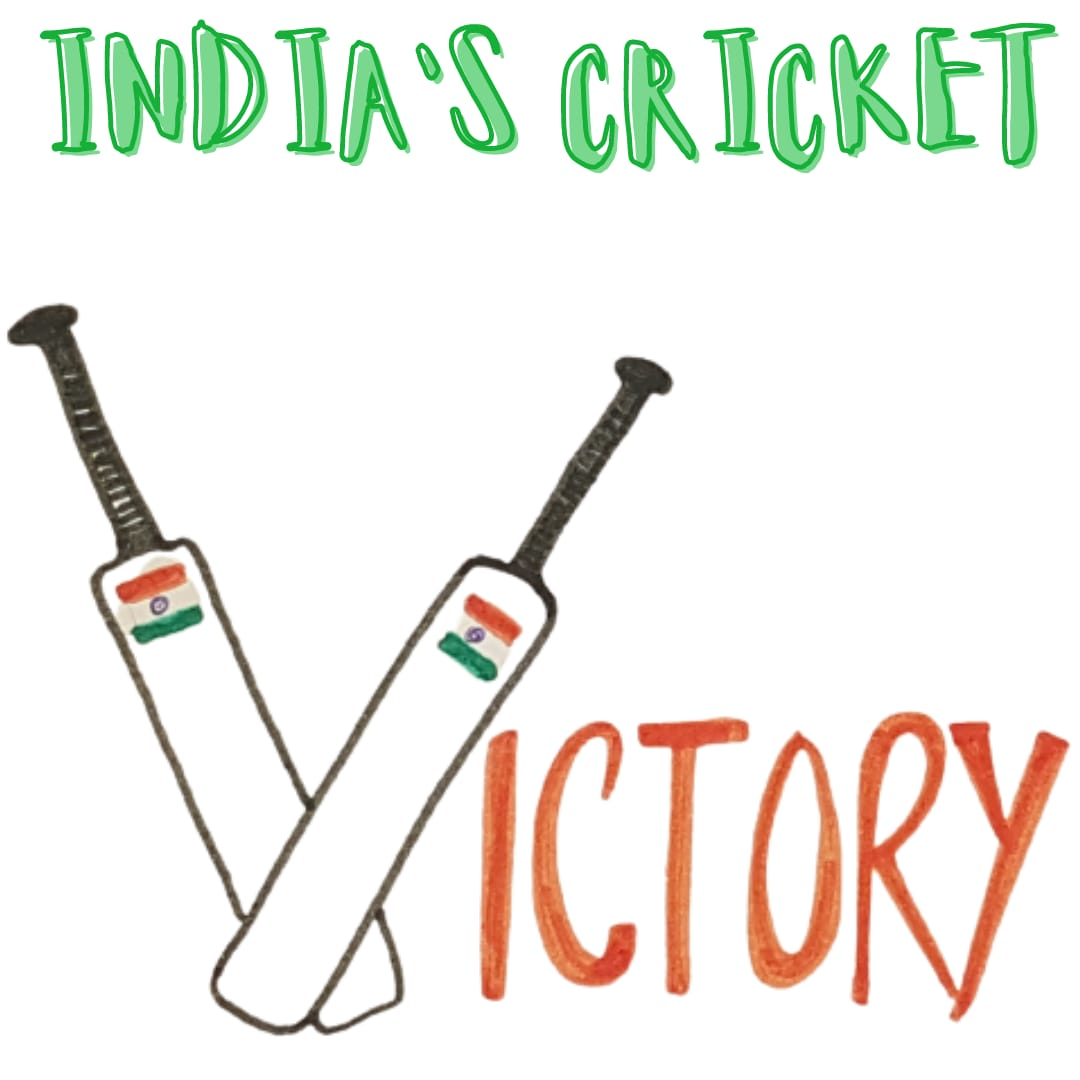 cricket history by India in Australia